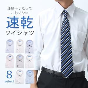 ストレッチシャツ メンズ ビジネス ノーアイロン 長袖 ストレッチ ワイシャツ Yシャツ 形態安定 形状記憶 ボタンダウン レギュラー|tresta
