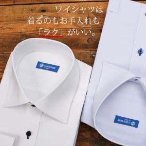 ストレッチシャツ メンズ ビジネス ノーアイロン 長袖 ストレッチ ワイシャツ Yシャツ 形態安定 形状記憶 ボタンダウン レギュラー|tresta|02
