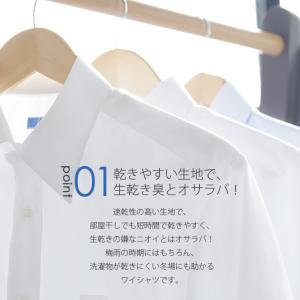 ストレッチシャツ メンズ ビジネス ノーアイロン 長袖 ストレッチ ワイシャツ Yシャツ 形態安定 形状記憶 ボタンダウン レギュラー|tresta|03