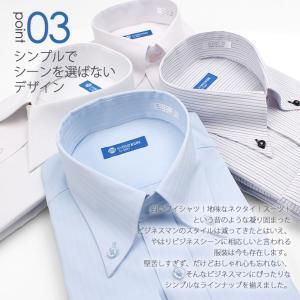 ストレッチシャツ メンズ ビジネス ノーアイロン 長袖 ストレッチ ワイシャツ Yシャツ 形態安定 形状記憶 ボタンダウン レギュラー|tresta|05