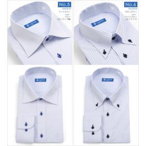 ストレッチシャツ メンズ ビジネス ノーアイロン 長袖 ストレッチ ワイシャツ Yシャツ 形態安定 形状記憶 ボタンダウン レギュラー|tresta|08