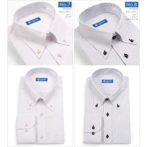 ストレッチシャツ メンズ ビジネス ノーアイロン 長袖 ストレッチ ワイシャツ Yシャツ 形態安定 形状記憶 ボタンダウン レギュラー|tresta|09