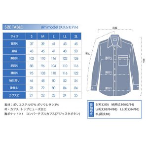 ストレッチシャツ メンズ ビジネス ノーアイロン 長袖 ストレッチ ワイシャツ Yシャツ 形態安定 形状記憶 ボタンダウン レギュラー|tresta|10