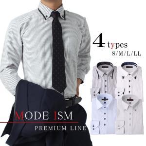 ほどよく開く1.5ボタン 形態安定ワイシャツ MODE ISM ワイシャツ メンズ 紳士 ブルー グレー ホワイト 白 ボタンダウン ワイドカラー ストライプ|tresta