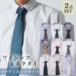 ワイシャツ・ネクタイセット ワイシャツ 長袖 形態安定 メンズ 紳士 ストライプ 白 ワイドカラー ...