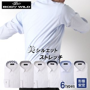 ストレッチシャツ BODY WILD 長袖 メンズ 紳士 ワイシャツ 形態安定 イージーケア ノーアイロン 形状記憶 ストライプ ボタンダウン 動きやすい 伸縮性 スリム|tresta