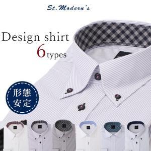 ワイシャツ メンズ 紳士 デザイン ビジネス 形態安定 イージーケア ノンアイロン ストライプ チェック ボタンダウン ワイドカラー 白 ホワイト 青 ブルー グレー|tresta