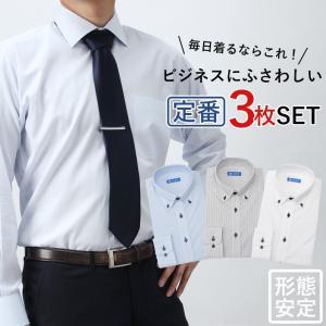 ワイシャツ 長袖 形態安定 ボタンダウン セミワイドカラー メンズ 紳士用 ストライプ 無地 コンバーチブルカフス カフス対応 白 ホワイト 青 ブルー 黒 グレー|tresta