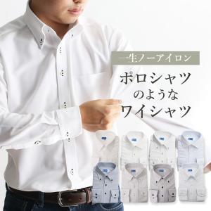まるでポロシャツ ノンストレスなワイシャツ ニットシャツ 長袖 ノンアイロン 超形態安定 伸びる ニット ノーアイロン 動きやすい イージーケア 白 ホワイト 青|tresta