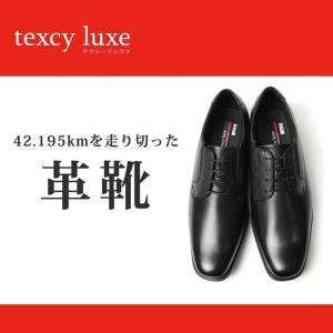 選べる アシックス テクシーリュクス texcy luxe メンズ ビジネスシューズ シンプル 革靴 本革 レザー 防臭 軽量 ブラック 黒 ブラウン 茶 [送料無料]|tresta|02
