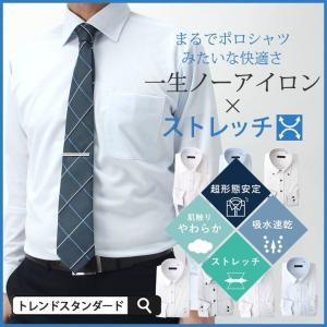 ポロシャツみたいなワイシャツ ニットシャツ メンズ ビジネス ワイシャツ 長袖 伸びる ノーアイロン 超形態安定 ニット素材 ノーアイロン クールビズ|tresta
