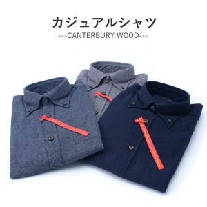 ネルシャツ 無地 メンズ [綿100%でもお得なプライス] カジュアルシャツ グレー ネイビー ブルー シャツ カジュアル メンズ 紳士 ウール調|tresta