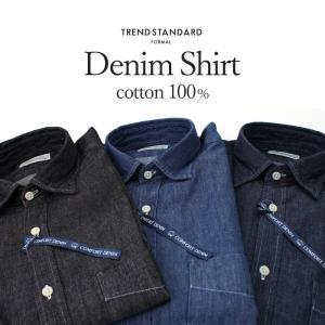 デニムシャツ 無地 メンズ [綿100%でもお得なプライス] カジュアルシャツ ブルー 青 ネイビー 紺 ブラック 黒 カジュアル メンズ 紳士 紳士服 デニム調|tresta