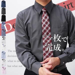 選べる襟型 ワイシャツ グレー ボタンダウン レギュラー メンズ 長袖 ワイシャツ 無地 スリム コスプレ ホスト 大きいサイズ カッターシャツ ドレスシャツ|tresta