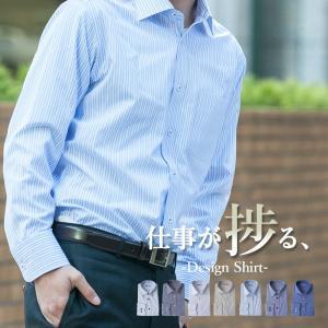 20代女子が企画・デザインした 長袖ワイシャツ 形態安定 メンズ 紳士用 ボタンダウン ワイドカラー カッタウェイ 白 ホワイト ブルー チェック|tresta