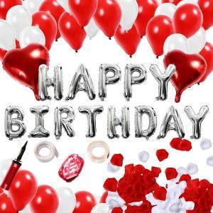 誕生日 バルーン 飾り付け HAPPY BIRTHDAY  風船 バースデー 誕生日パーティー サプライズ 豪華 飾り付けセット