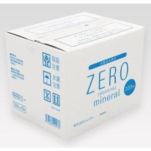 ペット用水素水 ミネラルゼロ ペット 水素水 犬 猫 水 水素 ペット用飲料水 ペットウォーター ゼロミネラル ZEROミネラル 330ml 10本 送料無料|trezor|03