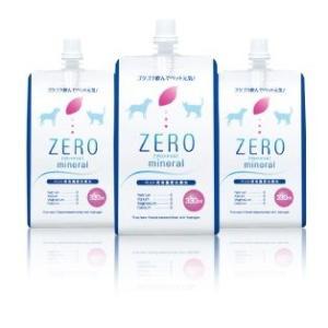 ペット用水素水 ミネラルゼロ ペット 水素水 猫 犬 水 水素 ペット用飲料水 ペットウォーター ゼロミネラル ZEROミネラル 330ml 30本 送料無料|trezor|02
