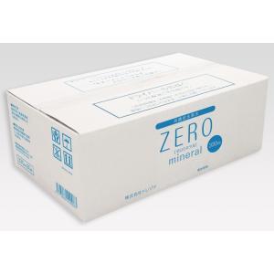 ペット用水素水 ミネラルゼロ ペット 水素水 猫 犬 水 水素 ペット用飲料水 ペットウォーター ゼロミネラル ZEROミネラル 330ml 30本 送料無料|trezor|03