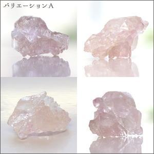 ローズクォーツ 結晶(天然石 原石) triangle358 02