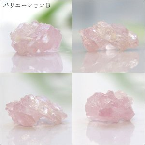 ローズクォーツ 結晶(天然石 原石) triangle358 03
