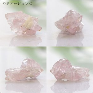 ローズクォーツ 結晶(天然石 原石) triangle358 04