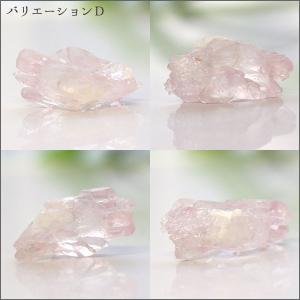ローズクォーツ 結晶(天然石 原石) triangle358 05