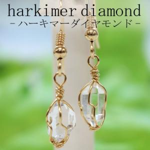 ハーキマーダイヤモンド(ハーキマー水晶)ワイヤー原石ピアス(フックタイプ)ゴールドコーティング    10,000円|triangle358