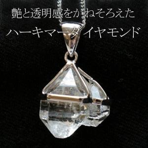 ハーキマーダイヤモンド(ハーキマー水晶)SV原石ペンダント03|triangle358