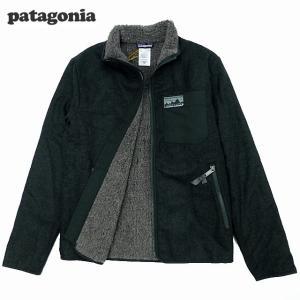 新品patagonia/スペシャル・エディション・メスクラン・レトロX・ジャケット/Rockwall|trickortreat
