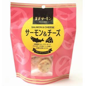 王子サーモン サーモン&チーズ《ブラックペッパー味》【7粒入】