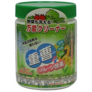 友和ケミカル マルチクリーナー 重曹+フルーツ酵素 500g×24個(洗浄 除菌 消臭 洗剤)|tricycle