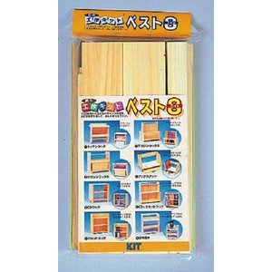 加賀谷木材 自由工作 ベスト8(木工 工作 キット ハンドクラフト 夏休み 自由研究 天然木 材料)
