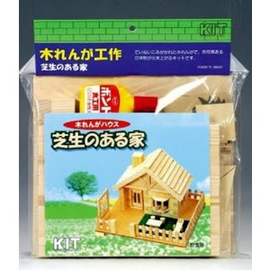 加賀谷木材 芝生のある家(木工 工作 キット ハンドクラフト 夏休み 自由研究 天然木 材料)|tricycle