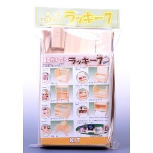 加賀谷木材 ラッキー7(木工 工作 キット ハンドクラフト 夏休み 自由研究 天然木 材料)