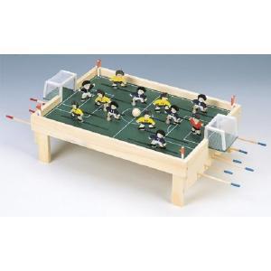 加賀谷木材 サッカーゲーム(木工 工作 キット ハンドクラフト 夏休み 自由研究 天然木 材料)|tricycle
