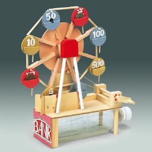 ペットボトルを利用した木製の工作キットです。クランクを回すと、観覧席のお金が貯まります。北海道産の天...