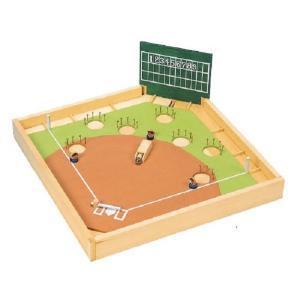 加賀谷木材 野球ゲーム(木工 工作 キット ハンドクラフト 夏休み 自由研究 天然木 材料)|tricycle