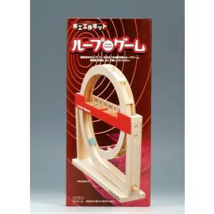 加賀谷木材 ループゲーム(木工 工作 キット ハンドクラフト 夏休み 自由研究 天然木 材料)|tricycle