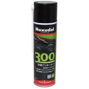 ノックスドール 300 エアゾール ノズル付き 半透明(車の防錆剤 車 錆止めスプレー カー 用品)|tricycle
