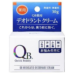 QB薬用デオドラントクリーム(消臭剤 消臭 靴下 制汗剤 メンズ 脇汗 デオドラント クリーム)|tricycle