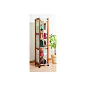 見せる オープン 木製バッグ収納ラック 幅30cm|tricycle