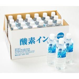 酸素インO2 酸素水 500ml×24本(飲料水 ナチュラル ミネラルウォーター 軟水 アルカリイオン水 500ml) tricycle