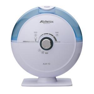 アビテラックス 1.0L超音波加湿器 AUH-10(ミスト 人気 卓上 ナイトライト ランキング)|tricycle
