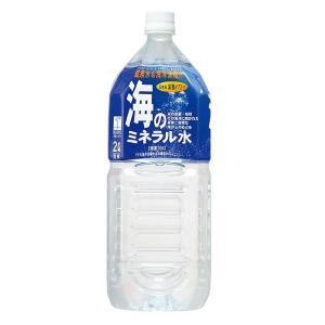 五洲薬品 海のミネラル水 2L×6本(ミネラルウォーター ケース 天然水 保存水 通販 備蓄用)|tricycle