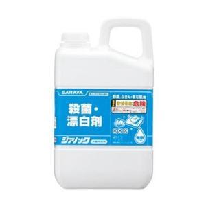 サラヤ ジアノック 3kg×3本(次亜塩素酸 殺菌 除菌 漂白 剤 衛生 管理 用品 ウイルス 予防 対策 グッズ)|tricycle