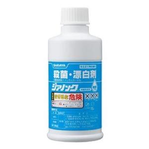サラヤ ジアノック 250mL×6本(次亜塩素酸 殺菌 除菌 漂白 剤 衛生 管理 用品 ウイルス 予防 対策 グッズ)|tricycle