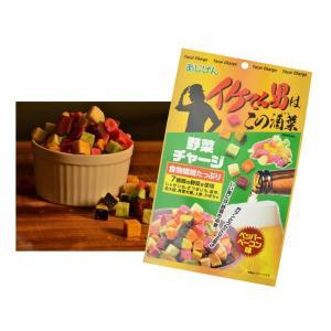 イケてる男 野菜 75g×30セット(お酒のおつまみ 人気 お取り寄せ 食物繊維 野菜)|tricycle