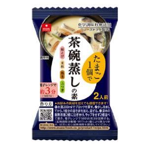 アスザックフーズ 卵1個で茶碗蒸しの素 72食:6食×12箱(即席茶碗蒸しの素 フリーズドライ)|tricycle