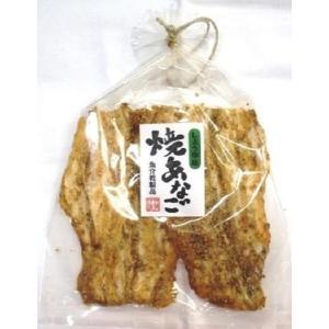 あなご漬け焼 65g×20袋(おつまみ 魚介 珍味 酒の肴 日本酒 おやつ)|tricycle